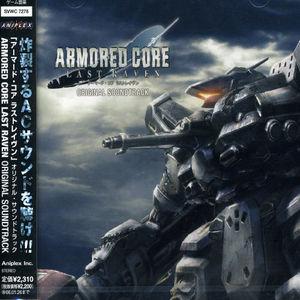 Armored Core Last Raven (Original Soundtrack) [Import]