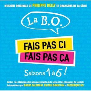 Fais Pas Ci Fais Pas Ca (Original Soundtrack) [Import]