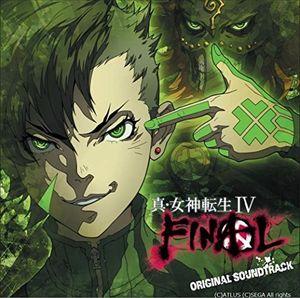Shin.Megami Tensei 4 Final (Original Soundtrack) [Import]