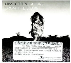 Calling from the Stars [Import]