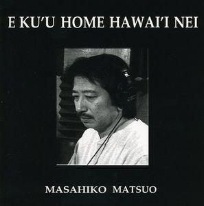 E Kuu Home Hawaii Nei