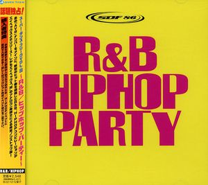 86/ Hip Hop Party Trax [Import]