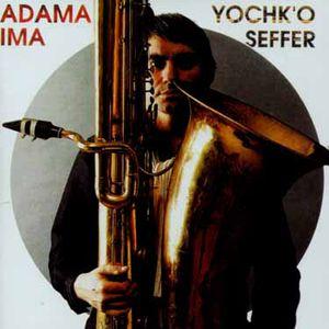 Adama [Import]