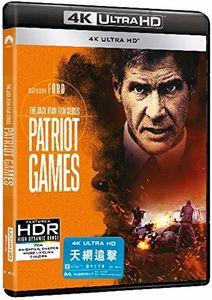 Patriot Games [Import]