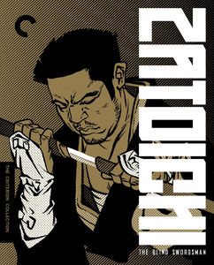 Criterion Collection: Zatoichi - The Blind Swordsman