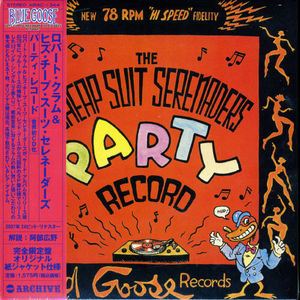 Party Record [Import]