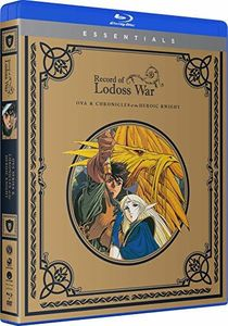 Record of Lodoss War Complete OVA series/ Chronicles of the Heroic Knight: The Complete Series