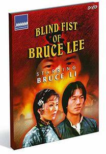 Blind Fist Of Bruce Lee