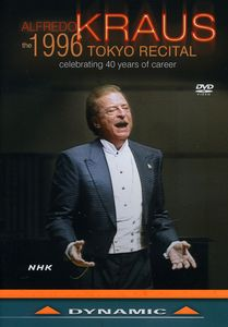 1996 Tokyo Recital