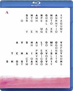 Hutongs of Peking /  Violin Concerto /  Symphony 5