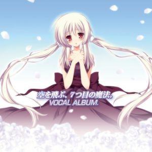 Sora Wo Tobu.7Tsu Me No Mahou. Album (Original Soundtrack) [Import]