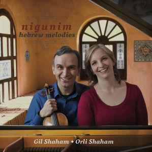 Nigunim Hebrew Melodies
