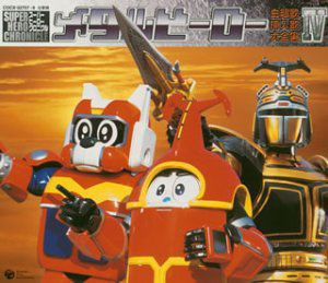 Theme Song Collection 4 [Import]