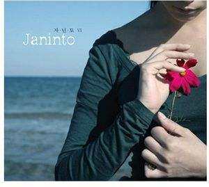 Janinto 6 [Import]