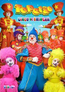 Circo de Brincar [Import]