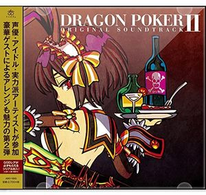 Dragon Poker (Original Soundtrack) [Import]