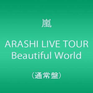 Live Tour Beautiful World [Import]