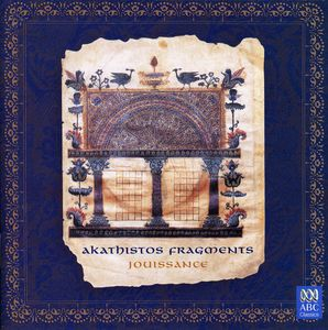 Akathistos Fragments