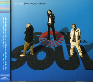 Straight No Chaser [Import]
