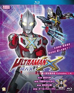 Ultraman X (Episode 1-4) [Import]