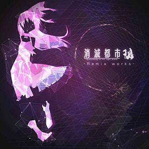 Shoumetsu Toshi - Remix Works (Original Soundtrack) [Import]