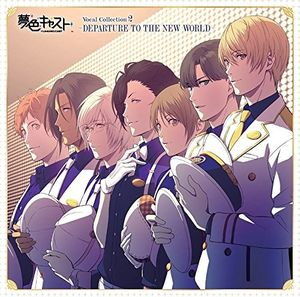 Musical Rhythm Game (Yumeiro Cast) Vocal Mini Album 2 (OriginalSoundtrack) [Import]