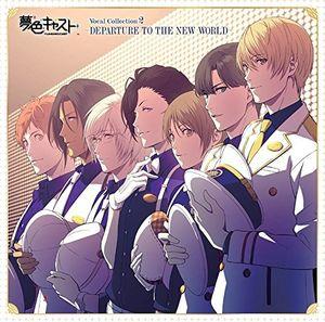 Musical Rhythm Game (Yumeiro Cast) Vocal Mini Album 2 (OriginalSoundtrack) [Import]