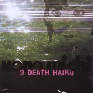 9 Death Haiku