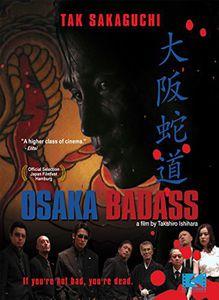 Osaka Badass