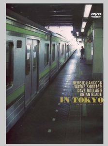 Live in Tokio Big Sight /  Various [Import]