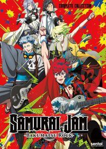 Samurai Jam - Bakumatsu Rock