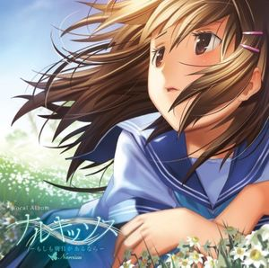 Narcissu -Moshimo Ashita Ga Ar-Portable Vocal Albu [Import]