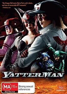 Yatterman [Import]