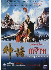 Myth [Import]