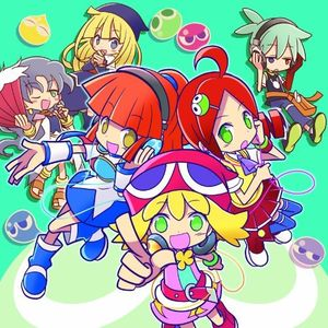Puyo Puyo Vocal Track Shuu Vol (Original Soundtrack) [Import]