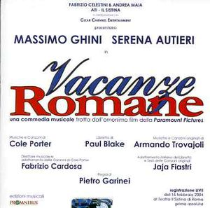 Vacanze Romane (Roman Holiday) [Import]