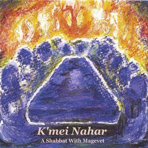 Kmei Nahar