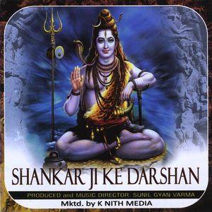 Shankar Ji Ke Darshan