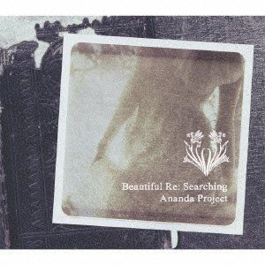 Beautiful Re: Searching [Import]