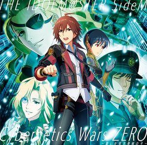 Idolm@Ster Sidem (Cybernetics Wars Zero -Negai Wo Yadosu Kikai No Ko(Original Soundtrack) [Import]