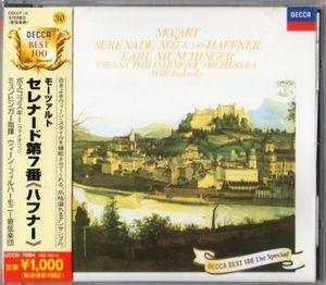 Mozart: Serenade K250