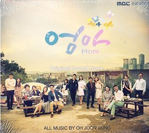 Mom: MBC Drama (Original Soundtrack) [Import]