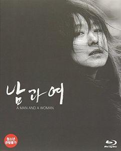 Man & a Woman (2016) [Import]