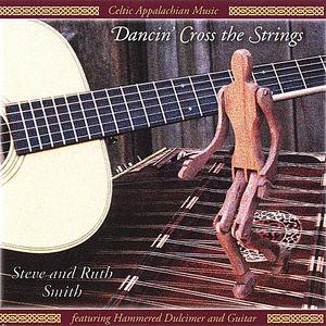 Dancin' Cross the Strings