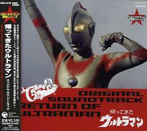 Ultra Sound Series 4 [Import]