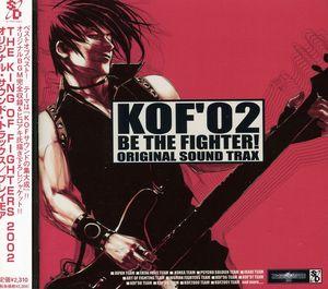 King of Fighters 2002 (Original Soundtrack) [Import]