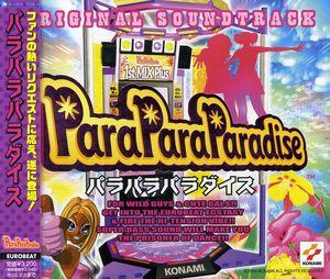 Para Para Paradise (Original Soundtrack) [Import]