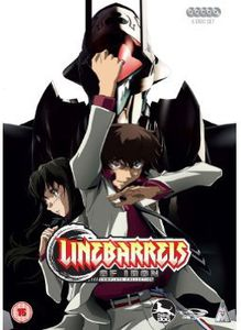 Linebarrels of Iron Collection [Import]