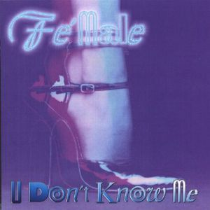 U Don't Know Me-EP