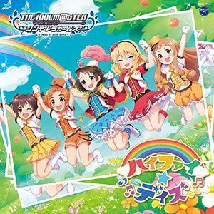 Idolmaster Cinderella Girllight Master 03 Hi-Fi Da [Import]